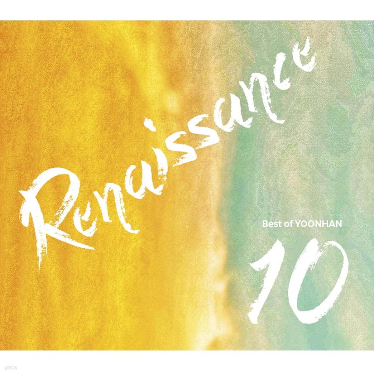 윤한 - Renaissance