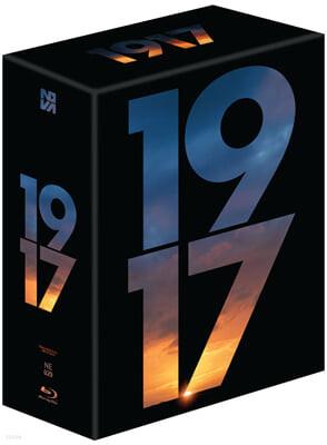 1917 (1Disc 한정판 독점 스틸북 박스세트) : 블루레이