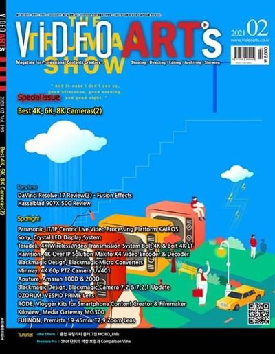 비디오아트 VIDEO ARTs (월간) : 2월 [2021]