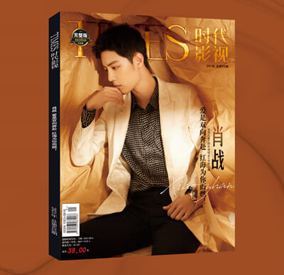 TIMES 사진집 : 샤오잔 커버 Version 4