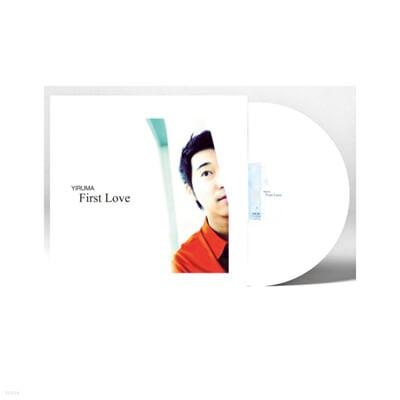 이루마 - 2집 First Love (Repackage) [화이트 컬러 2LP]