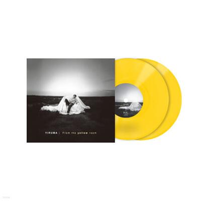 이루마 - 3집 From The Yellow Room [투명 옐로우 컬러 2LP]