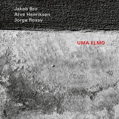 Jakob Bro (야콥 브로) - Uma Elmo