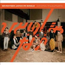 세븐틴 (Seventeen) - ひとりじゃない (CD+36P Photobook) (초회한정반 A)(CD)