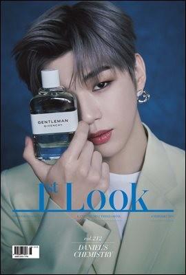 퍼스트룩(1st Look) 2021년 02월호 212호