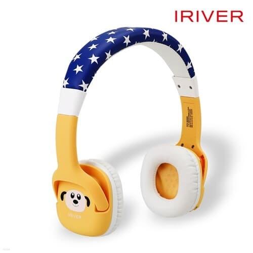 아이리버 블루투스 청력보호 어린이 헤드셋 IKH-...