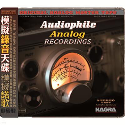 ABC레코드 레이블 레퍼런스 타이틀 모음 (Audiophile Analog Recordings)