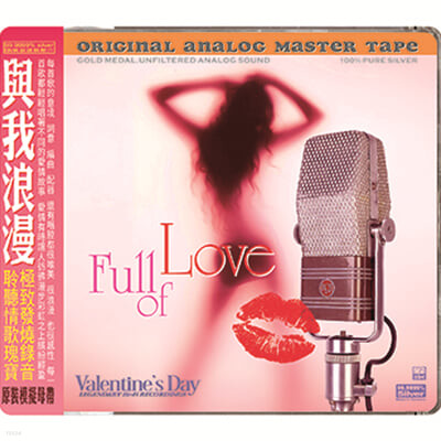 여성 싱어들의 러브송 모음곡집 (Full Of Love)
