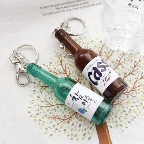 소주병, 맥주병 키링 열쇠고리 인싸아이템