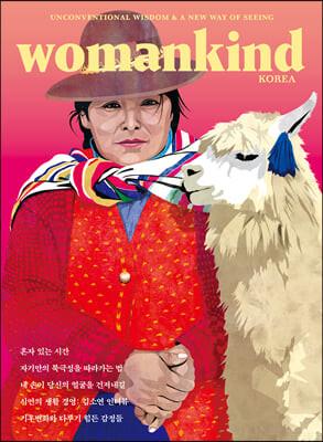 우먼카인드 womankind (계간) : 14호 [2021]