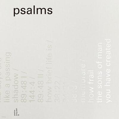 정재일 3집 - 시편 (psalms)