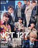 (예약도서) Men's NONNO 2021年4月號增刊 NCT127特別版