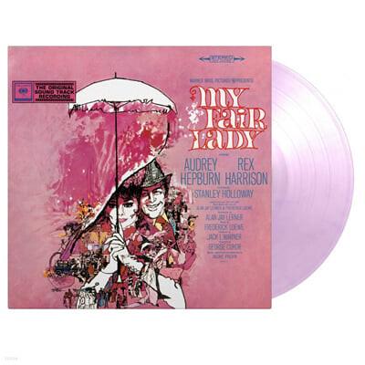 마이 페어 레이디 영화음악 (My Fair Lady OST) [투명 퍼플 컬러 2LP]