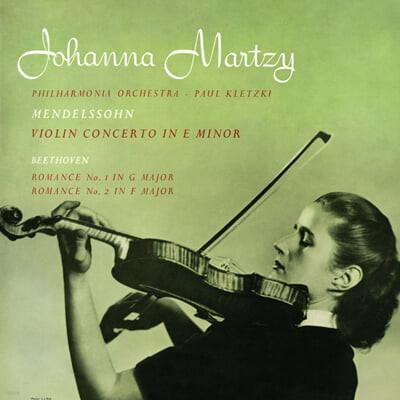 Johanna Martzy 멘델스존: 바이올린 협주곡 / 베토벤: 로망스 - 요한나 마르치 (Mendelssohn: Violin Concerto Op.64) [LP]