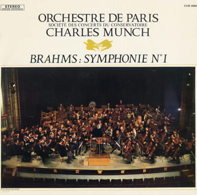 Charles Munch 브람스: 교향곡 1번 - 샤를 뮌시 (Brahms: Symphony Op.68) [LP]