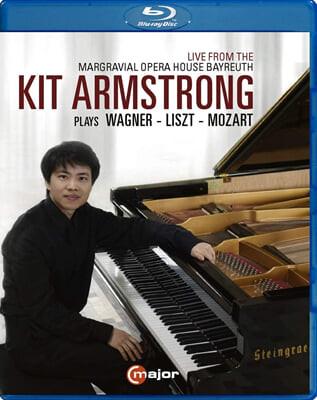 키트 암스트롱이 연주하는 바그너 / 리스트 / 모차르트 (Kit Armstrong Plays Wagner / Liszt / Mozart)