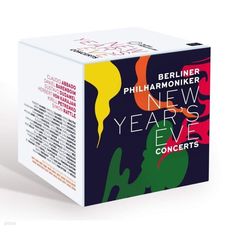 Berliner Philharmoniker 베를린 필 송년음악회 - 20년의 갈라 콘서트 (New Year's Eve Concerts 1977-2019)