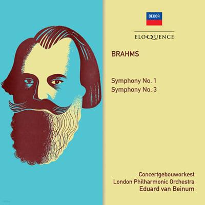 Eduard van Beinum 브람스: 교향곡 1, 3번 (Brahms: Symphonies Op.68, Op.90)