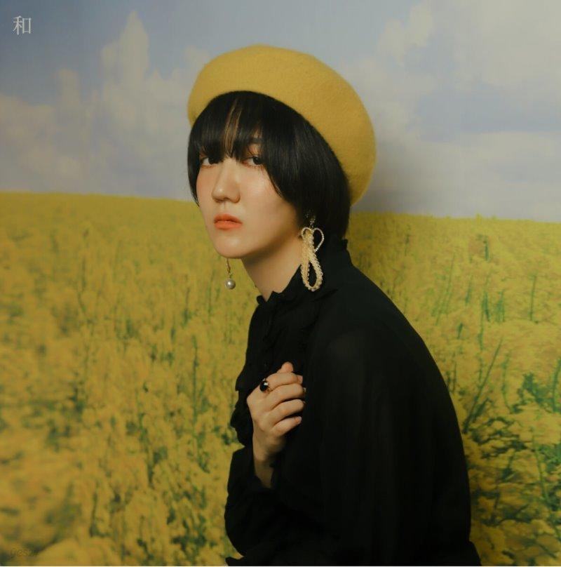 카코포니 (Cacophony) - 和 (화) [LP]