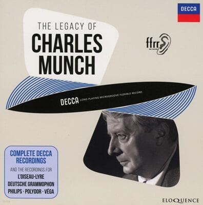 샤를 뮌시의 유산 (The Legacy of Charles Munch)