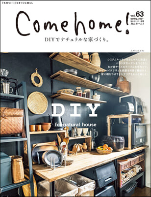 Come home! vol.63