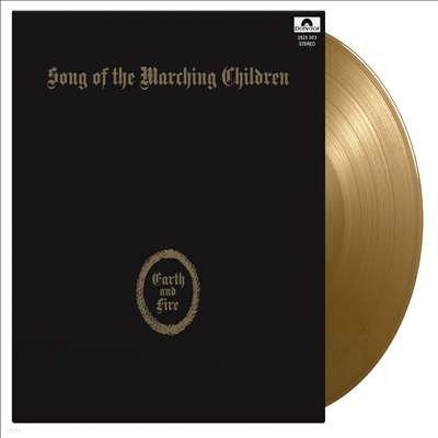 Earth & Fire - Song Of The Marching Children (Ltd)(180g Gatefold Colored LP)