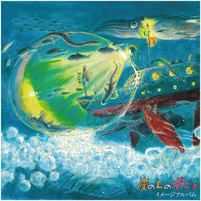 벼랑 위의 포뇨 이미지 앨범 (Ponyo On a Cliff By the Sea -Image Album) [LP]