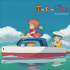 벼랑 위의 포뇨 영화음악 (Ponyo On a Cliff By the Sea OST) [2LP]