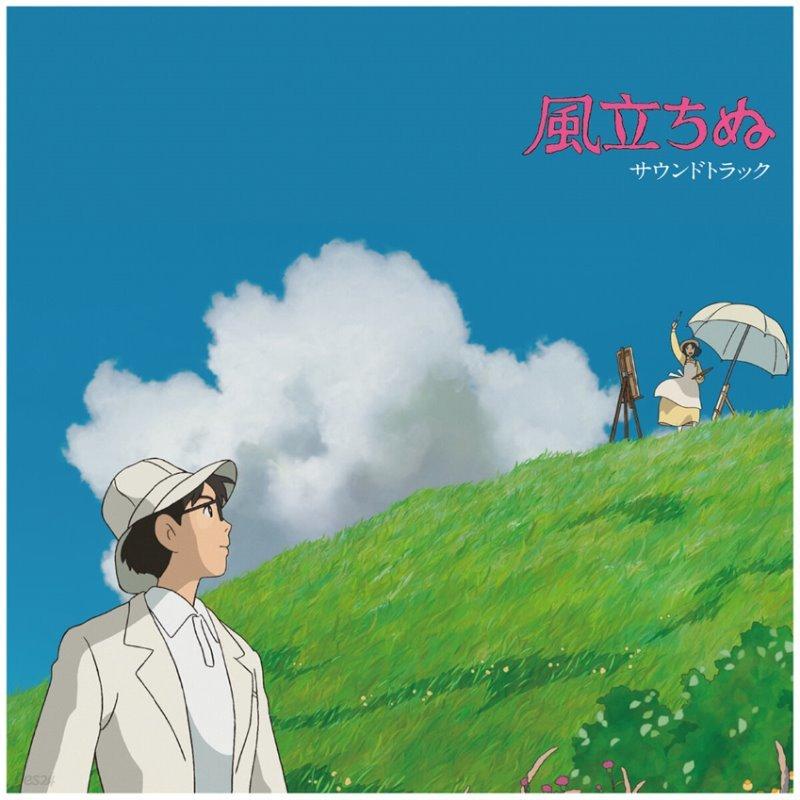 바람이 분다 영화음악 (The Wind Rises OST by Joe Hisaishi) [2LP]
