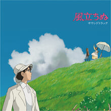 바람이 분다 영화음악 (The Wind Rises OST by Joe Hisaishi) [2LP]