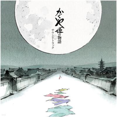 가구야 공주 이야기 영화음악 (The Tale Of The Princess Kaguya OST by Joe Hisaishi) [2LP]