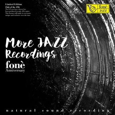포네 레이블 35주년 기념 베스트 재즈 모음집 (More Jazz Recordings : fone Anniversary) [LP]