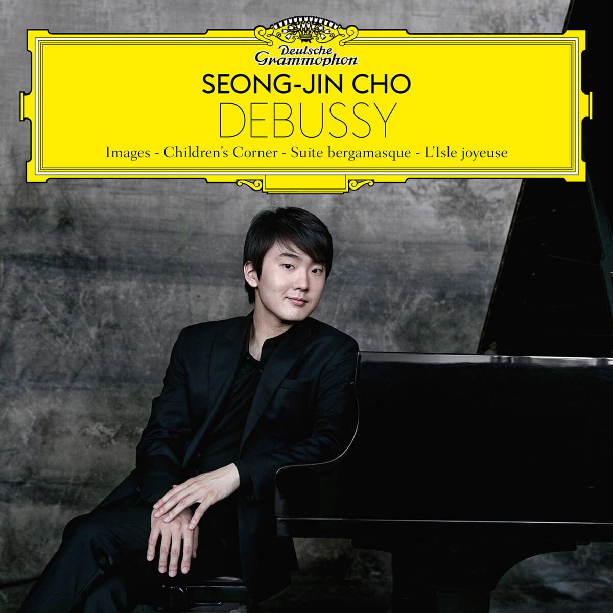조성진 - 드뷔시: 영상, 어린이 차지 외 (Debussy: Images)