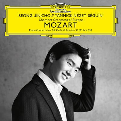 조성진 - 모차르트: 피아노 협주곡 20번, 피아노 소나타 3, 12번 (Mozart: Piano Concerto K.466, Sonata K.281, 332)