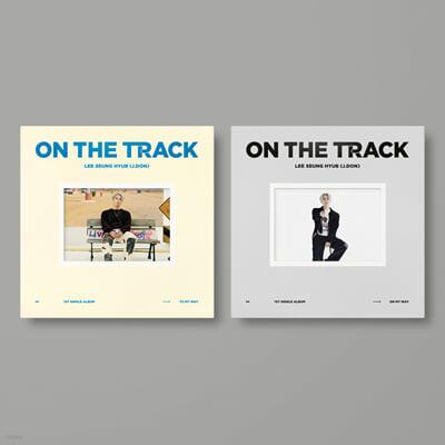 이승협 (J.DON) - ON THE TRACK [To My Way 또는 On My Way ver. 랜덤 발송]