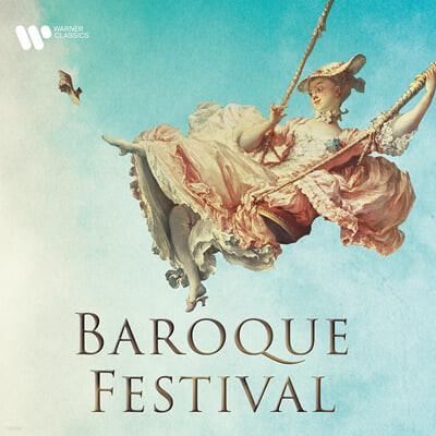 바로크 페스티벌 (Baroque Festival)