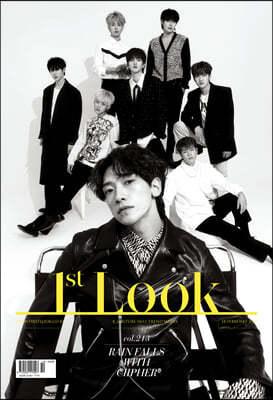 1st LOOK 퍼스트룩 (격주간) : 213호 [2021년]