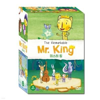 미스터 킹 Mr. King 10종세트