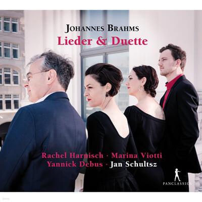 Rachel Harnisch 브람스: 가곡과 이중창 (Brahms: Lieder and Duette)