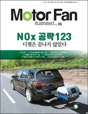 모터 팬 vol.35 NOx 공략 123 디젤은 끝나지 않았다