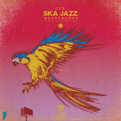 Ska Jazz Messengers (스카 재즈 메신저스) - Introspeccion [LP]