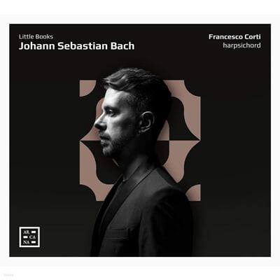 Francesco Corti 바흐: 리틀 북 [하프시코드 연주반] (Bach: Little Books)