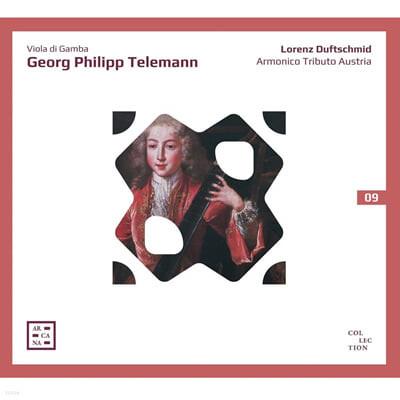 Lorenz Duftschmid 텔레만: 비올라 다 감바를 위한 소나타와 협주곡 (Telemann: Sonata and Concerto for Viola da Gamba)