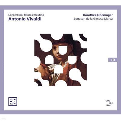 Dorothee Oberlinger 비발디: 리코더 협주곡집 (Vivaldi: Concerti per Flauto e Flautino)