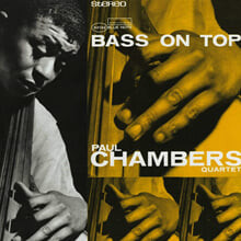 Paul Chambers Quartet (폴 챔버스 콰르텟) - Bass On Top [LP]