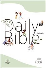 DAILY BIBLE for Youth 2021년 3-4월호