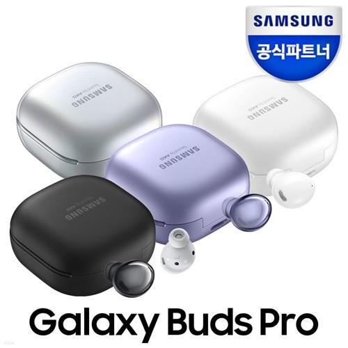 삼성전자 갤럭시버즈 프로 ANC 무선 블루투스 이어폰 / SM-R190