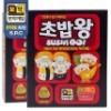 [보약게임] 초밥왕 SPC 시리즈 / 보드게임