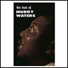 Muddy Waters - Best Of (Cassette Tape)