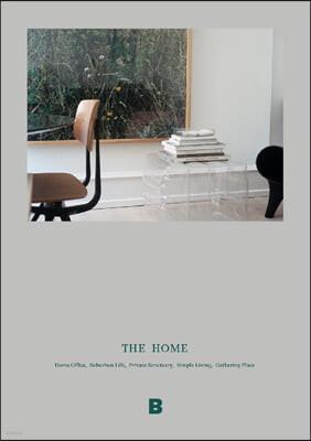매거진 B : THE HOME 영문판
